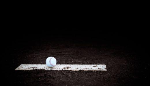 ピッチャーは5番目の内野手?元高校球児がバント処理を確実に行うための動作を教えます!