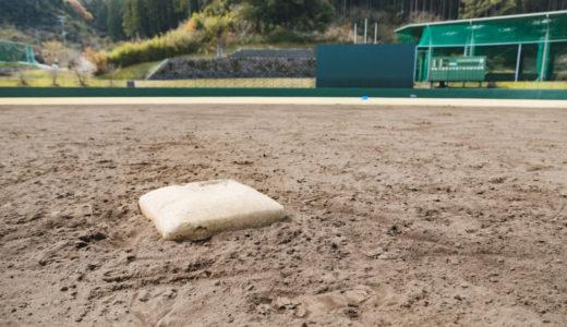 チャンスを広げる?元高校球児が教える盗塁を成功させるコツ!