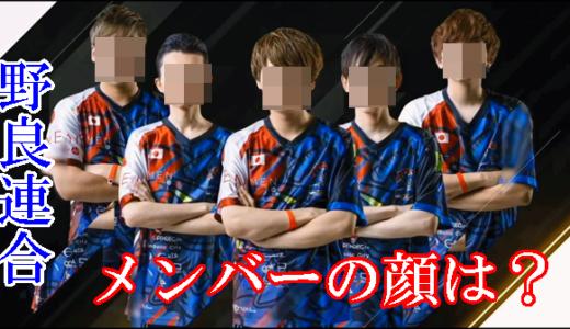[R6S]野良連合それぞれのメンバーの顔は?ウォッカのイケメン画像も!