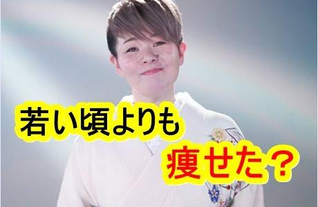島津亜矢が若い頃よりも痩せたと話題に!原因は病気だった?[比較画像]