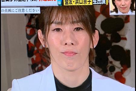 【画像】引退会見の吉田沙保里のカラコンが大きくて不自然と話題!