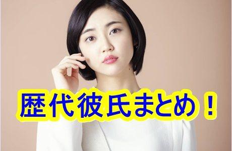 山谷花純の歴代彼氏をまとめてみた!松村北斗や山田裕貴など超豪華!
