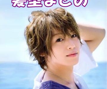 高木雄也の髪型画像まとめ!出演作品でデビューから最新までを振り返る!