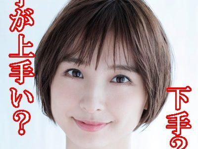 篠田麻里子の結婚発表の字は上手い?下手?漢字も間違ってると話題!