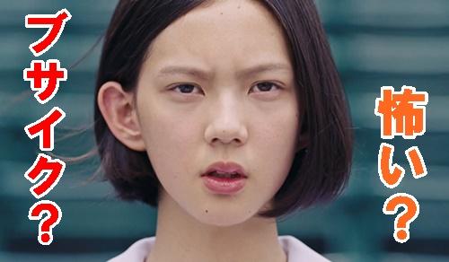 中島セナがブサイクで怖いと言われる原因!綺麗で可愛いと話題の画像!