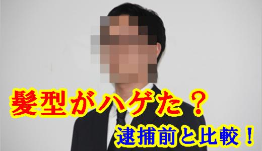 浦田直也(AAA)の髪型がハゲてると話題に!逮捕前と比較画像!会見映像アリ
