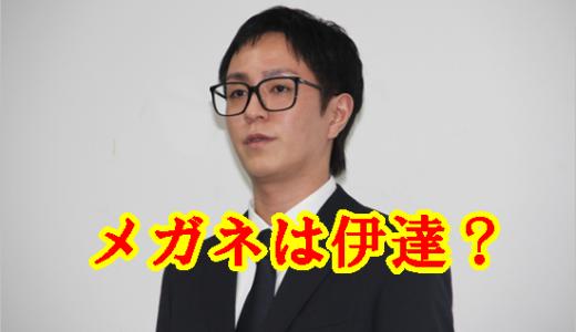浦田直也(AAA)のメガネは伊達?2つの理由より伊達メガネと判明!