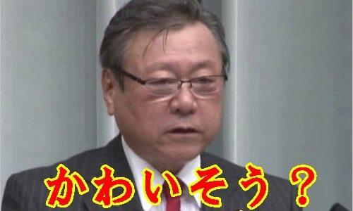 桜田大臣はかわいそう?失言の理由は病気?アスペルガーとの噂!