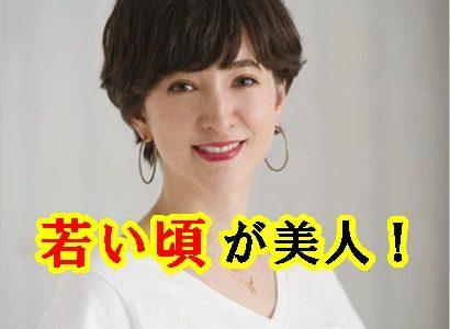【画像】滝川クリステルの若い頃が美人で可愛い!高校時代は別人?