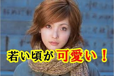 【画像】平山あやの昔(若い頃)が美人でカワイイ!太っていた過去も!