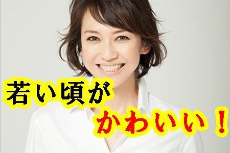 【画像】賀来千香子の若い頃(昔)がかわいい!宅麻伸との離婚理由は?