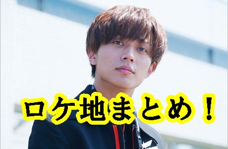 【FLY!BOYS,FLY!】のロケ地&撮影場所まとめ!舞台は成田空港!