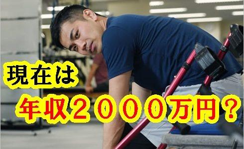 杉田秀之の現在は年収2000万円の会社員?波乱万丈の経歴を紹介!