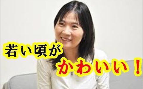 濱田美栄コーチの若い頃(昔)がかわいい!幼少期から現役時代まで!【画像】