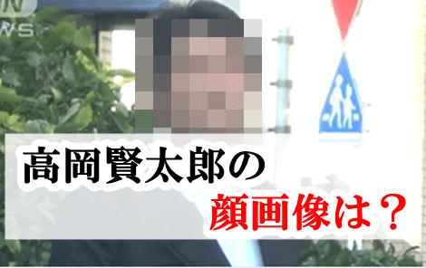 高岡賢太郎(高岡早紀の兄)の顔画像は?元ホストで田中聖の世話をしていた!